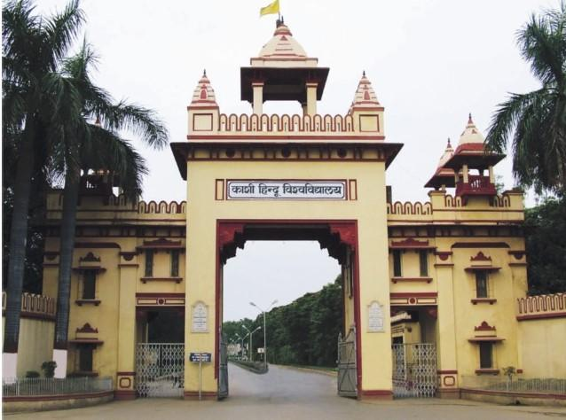 Is getting into BHU tough for BCom Hons?