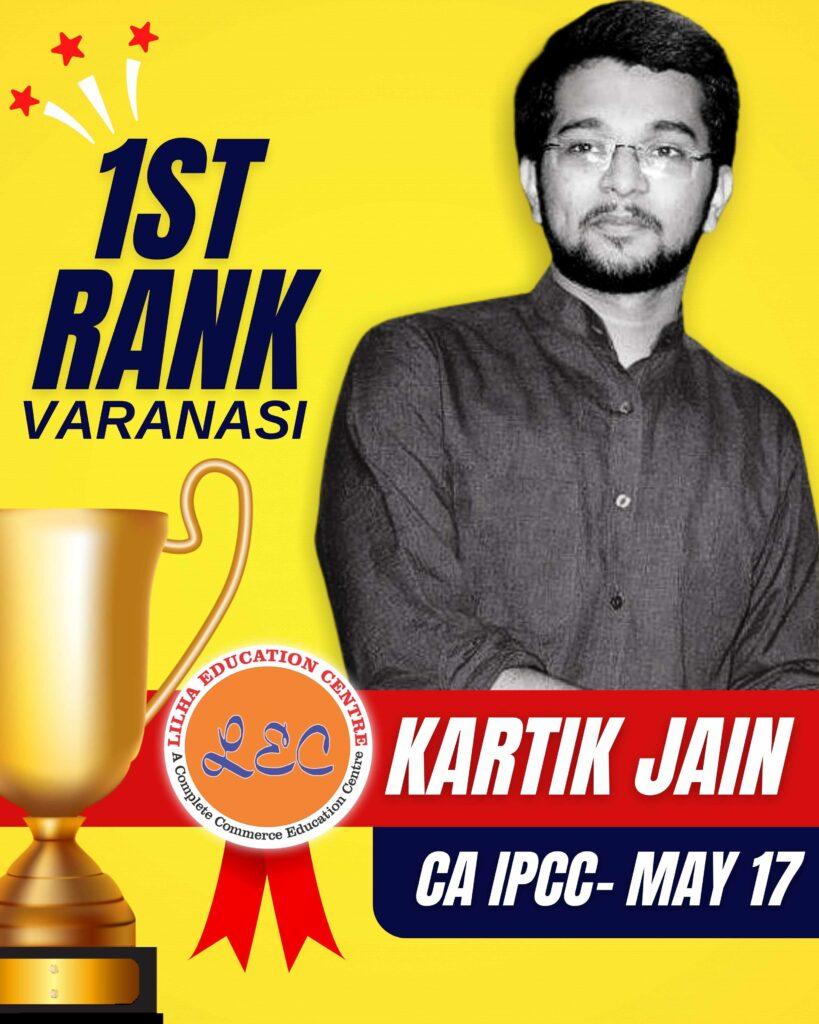BEST CA COACHING IN VARANASI